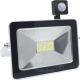Светодиодный прожектор LPS 30W SMD 6000K с датчиком движения