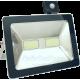 Светодиодный прожектор LPS 100W SMD 6000K с датчиком движения