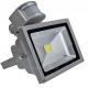 Светодиодный прожектор СДО-30Д COB с датчиком движения