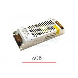 Блок питания для светодиодной ленты  CL 60W 12V IP20 Ultra slim